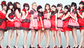 idol japonesas chicas japonesas