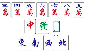 aprende riichi mahjong