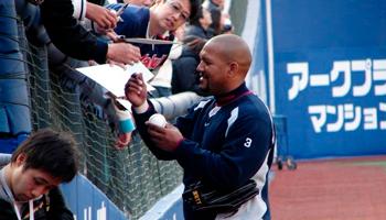 beisbol japones npb