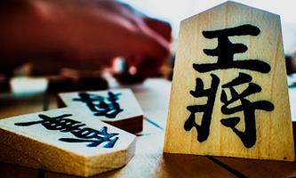 shogi aprende