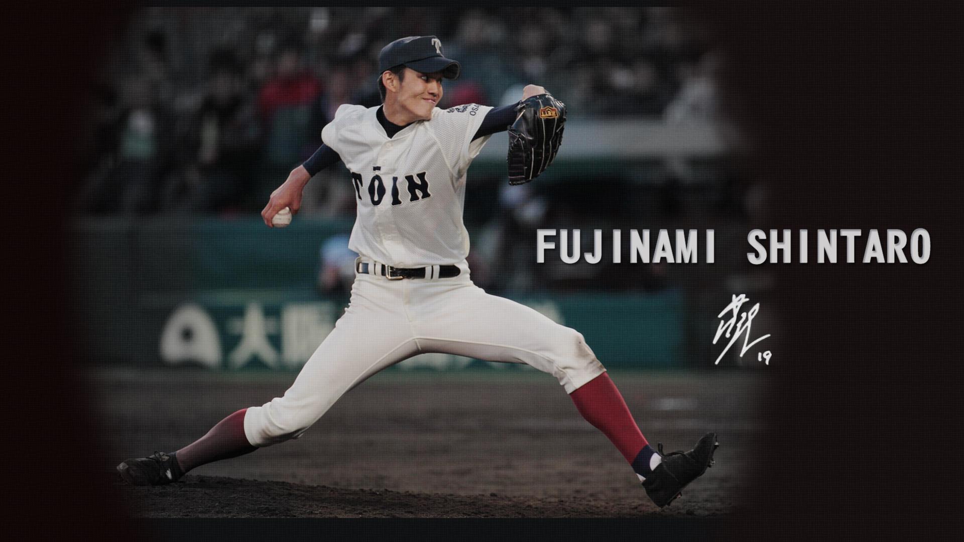 fujinami rintaro hanshin tigers toin wallpaper