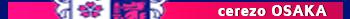 cerezo osaka userbar banner firma futbol japones