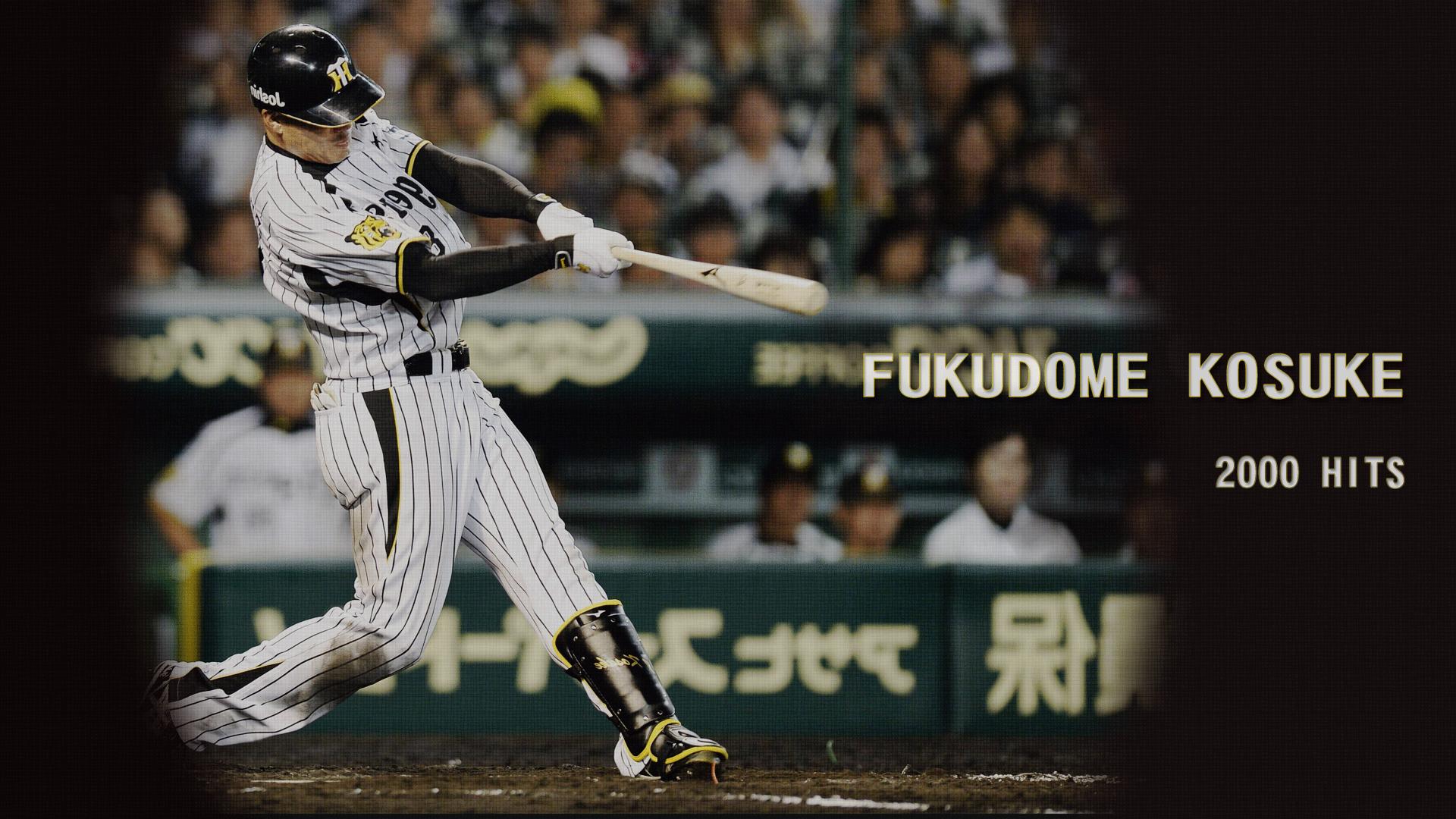 fukudome kosuke hanshin tigers wallpaper